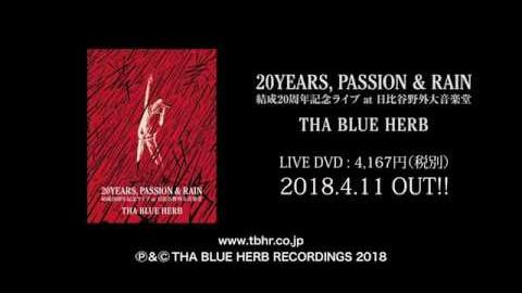 20YEARS, PASSION & RAIN / THA BLUE HERB 10-17 - FarEastSkateNetwork