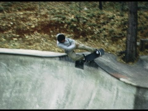 """David Sanchez part - Consolidated Skateboards """"Never Say Never"""" - ConfusionMagazine"""