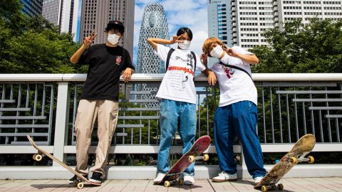 SKATE DAY IN SHINJUKU | Luis Mora