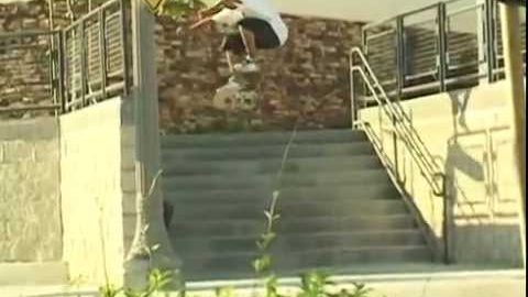 SKATE TAPE: Evan Hernandez by Dirtyklips - digitalskateboarding