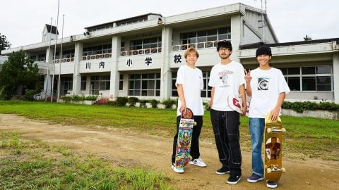SKATING AN ABANDONED JAPANESE SCHOOL | Luis Mora