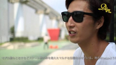 The Days inn SHOTA YAMAZAKI 山崎祥太 Issue 74 - SKATEBOARDING PLUS